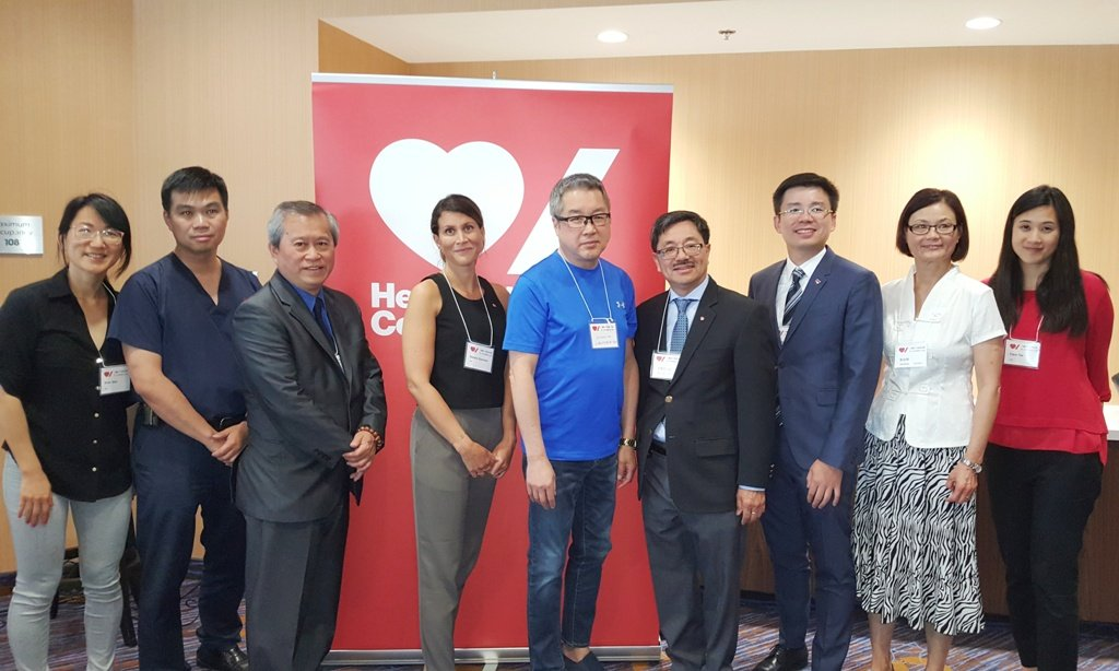 Chinese heart and stroke summit