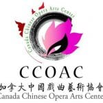 Ancient Chinese opera to be staged at Flato Markham Theatre