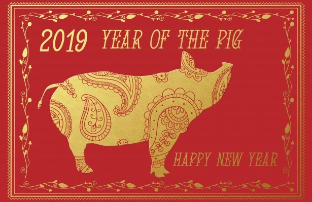 Chinese New Year events to attend this year